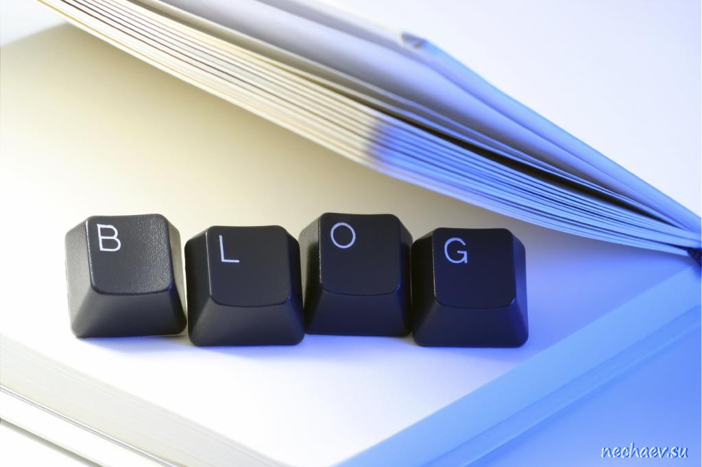 Клавиши блог в блокноте
