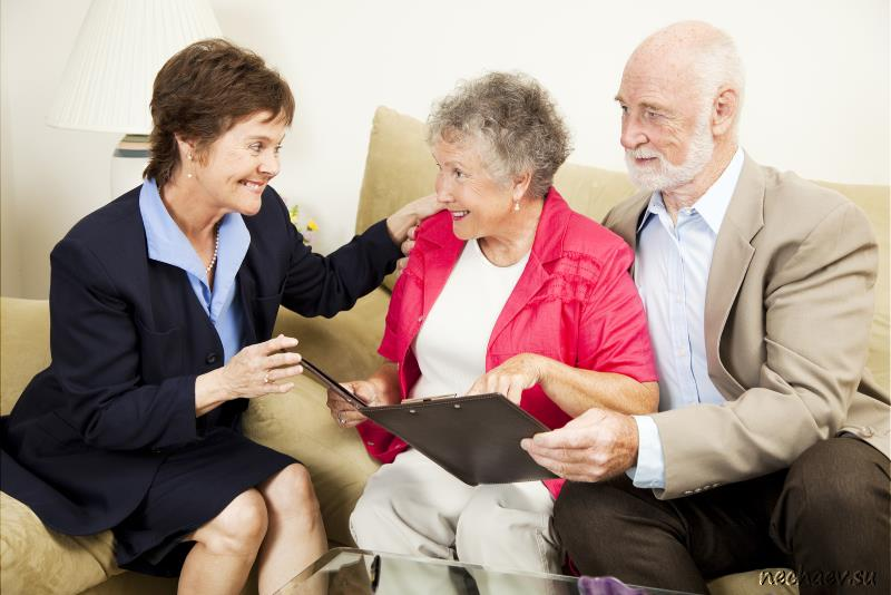 Беседа пожилых людей