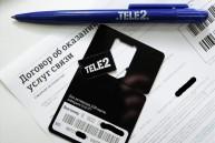 Как правильно: Теле2 или Еле2?