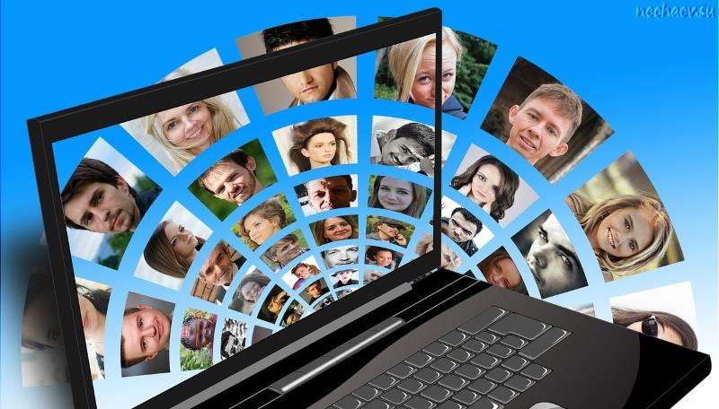 Ноутбук и аватарки