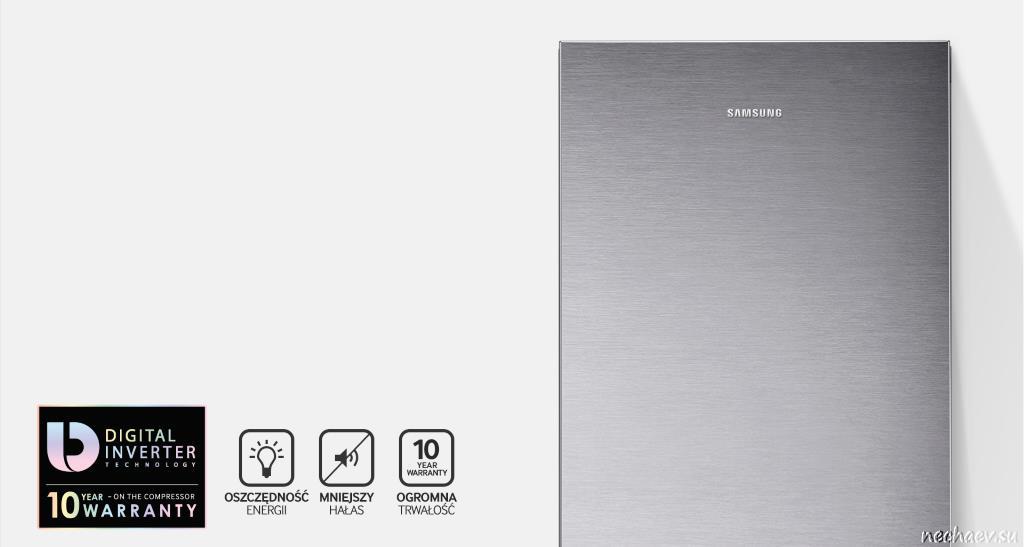 Лого инверторного холодильника Самсунг