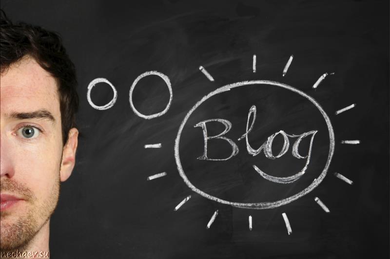 """Слово """"blog"""" на доске"""