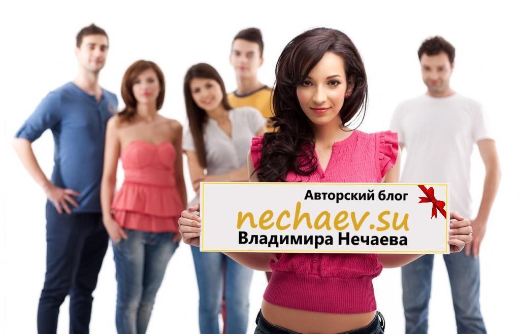 Лого на фоне молодёжи