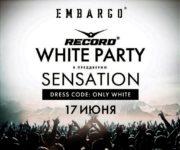 Record White Party 2017 в Ростове-на-Дону