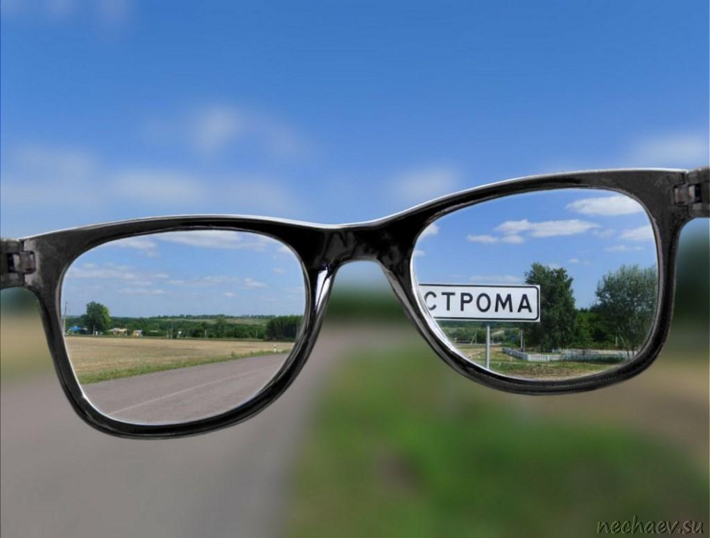 """Знак """"Кострома"""" на дороге"""