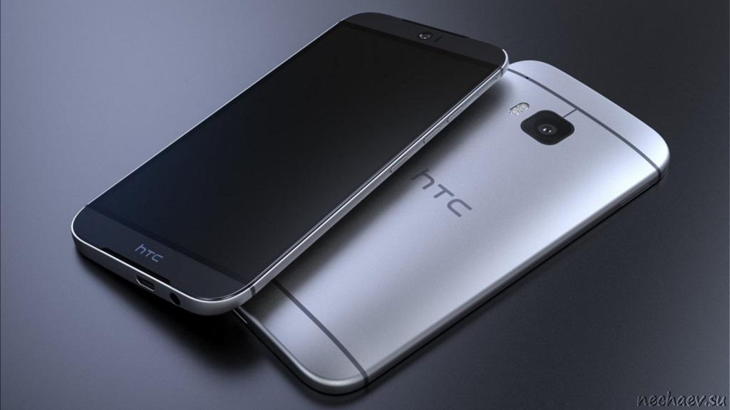 2 cмартфона HTC One M9